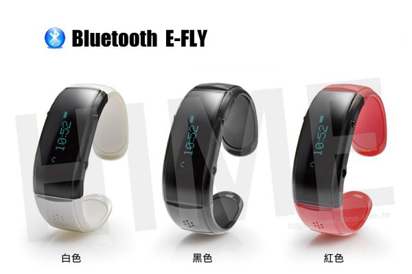 bluetooth EF-1-22