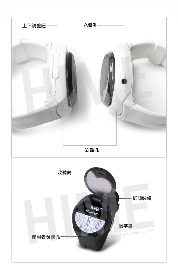 bluetooth watches TS-18