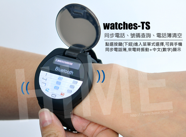 bluetooth watches TS-32