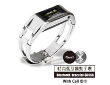 時尚藍芽震動手環SD06A